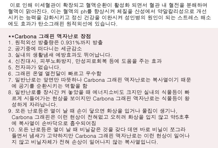 액자난로_02_03.png